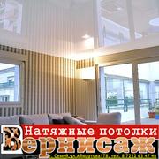 Изготовление и монтаж натяжных потолков,  г. Семей
