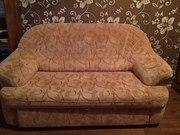 Продам диван произ-во Россия