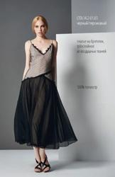 Пальто платья костюмы бренд от производителя