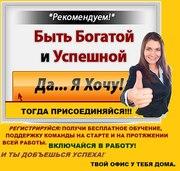 Менеджер по маркетингу