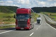 Международные грузоперевозки авто и ж.д.транспортом в/из Семипалатинск
