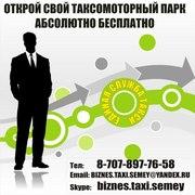 Помощь в создании бизнеса.