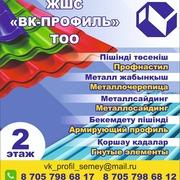 филиал ТОО-ВК-Профиль в г.Семей