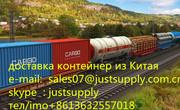 Перевозки опасных грузов из Китая в Туркмениста,  Ашхабад