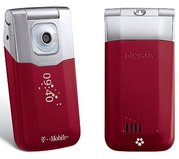 Nokia 7510 Supernova Имиджевая раскладушка